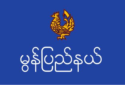 Bandera Estado Mon