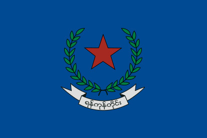 Bandera Rangún