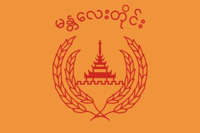 Bandera Mandalay (Birmania)