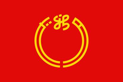 Bandera Prefectura de Niigata