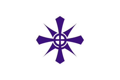 Bandera Handa (Aichi)