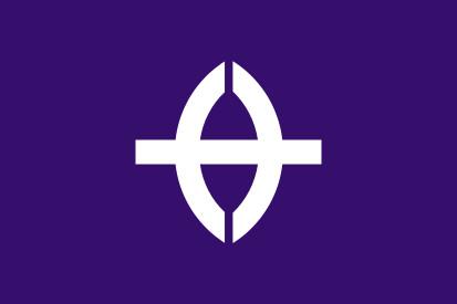 Bandera Kusatsu (Shiga)