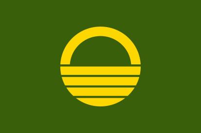 Bandera Ashiya