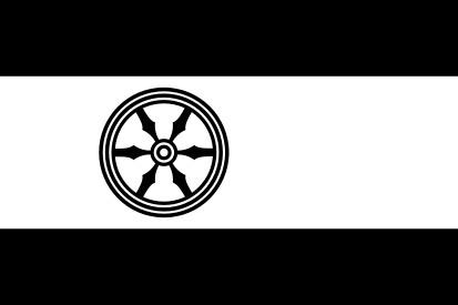 Bandera Osnabruck