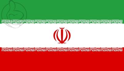 República Islámica de Irán personalizada