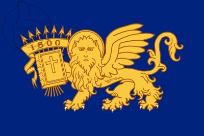 Bandera Islas Jónicas