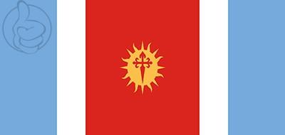 Bandera Provincia de Santiago del Estero