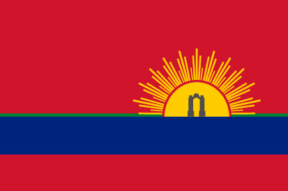 Bandera Estado de Carabobo