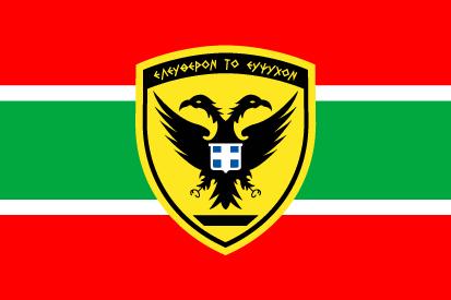 Bandera Greek Hellenic Armada