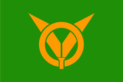 Arida (Wakayama) personalizada