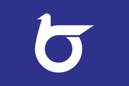 Bandera Prefectura de Tottori