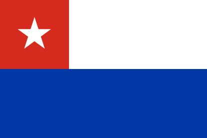 Bandera Cuba Yara