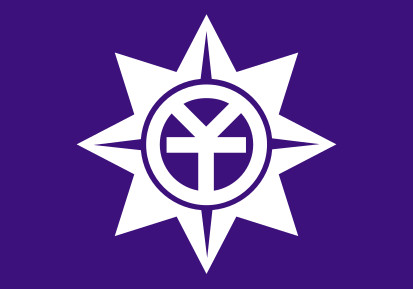 Bandera Okayama