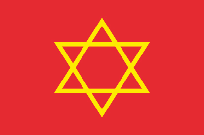 Bandera Reino de Sefarad