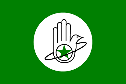 Bandera Intervegana