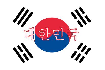 Bandera Corea del Sur nombre