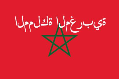 Bandera Marruecos nombre