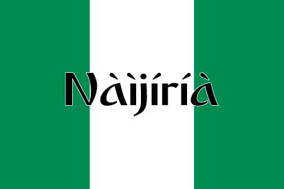 Bandera Nigeria nombre