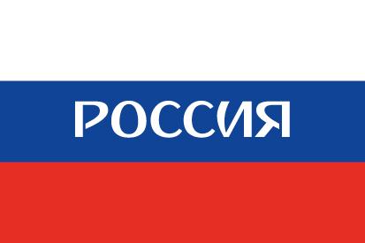 Bandera Rusia nombre