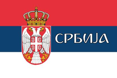 Bandera Serbia nombre
