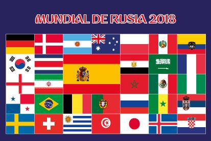 Bandera Rusia 2018 paises