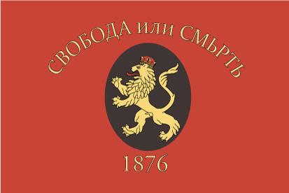 Bandera Levantamiento búlgaro Abril 1876