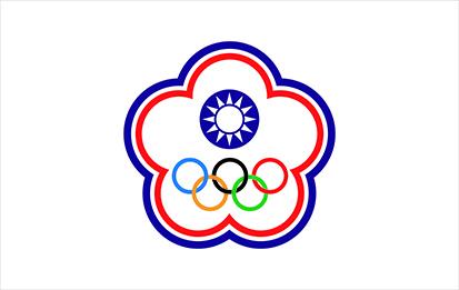 Drapeaux Taipei Olimpica