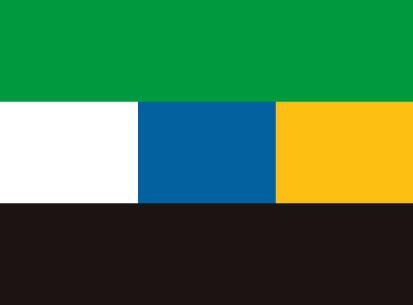 Bandera Extremadura y Canarias