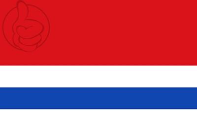 Bandera San Bartolomé de las Abiertas