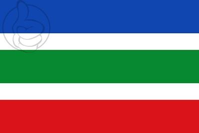 Bandera Trescasas