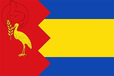 Bandera Fréscano