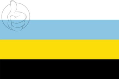 Bandera Sant Hipòlit de Voltregà