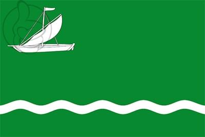 Bandera Vilanova de la Barca