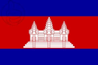 Bandera Cambodia