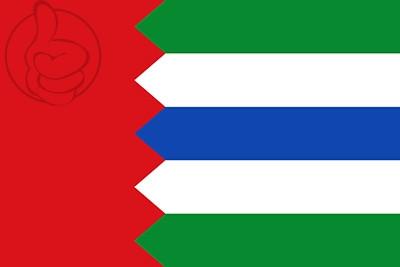 Bandera Castrillo de la Valduerna