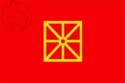 Bandera Navarra Personalizada