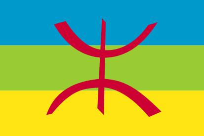 Resultado de imagen de bandera bereber