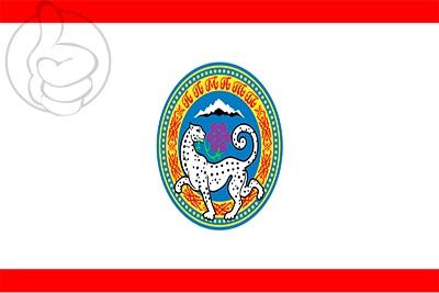 Bandera Almaty