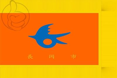 Bandera Nagaoka