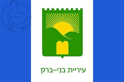 Bandera Bnei Brak