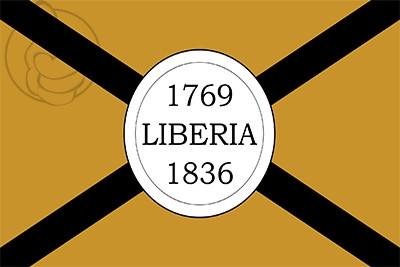 Bandera Liberia (Costa Rica)