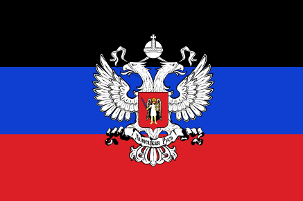Bandera República de Donetsk