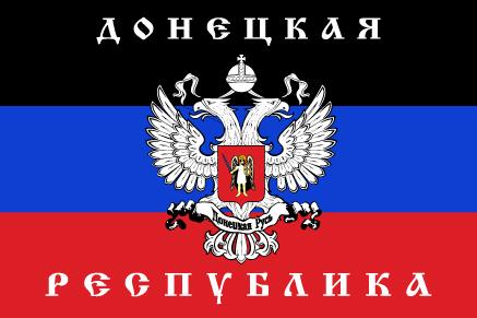 Bandera República de Donetsk (organisation)