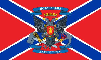 Drapeau Nouvelle Russie (II)