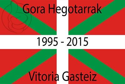 Bandera País Vasco Personalizada 2