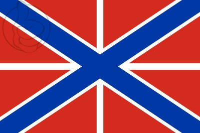 Bandera Pabellón de Proa Armada Rusa