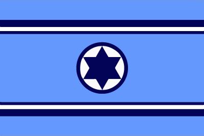 Bandera Fuerza Aérea Israel