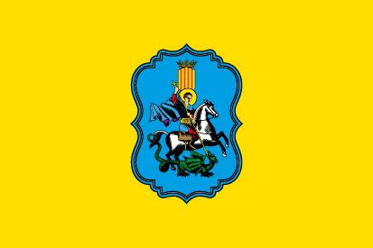 Bandera Castell, Es