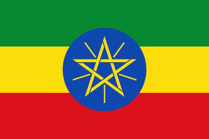 Bandera Ethiopie