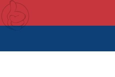 Drapeau Serbie S/E